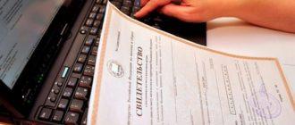 Об изменениях в деятельности ИП необходимо уведомлять заявлением Р24001