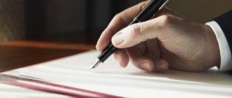 Единая упрощённая налоговая декларация — декларация по нескольким налогам
