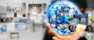 Хостинг — это размещение информации в Интернет за плату