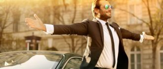 Успешных людей характеризуют определённые черты характера