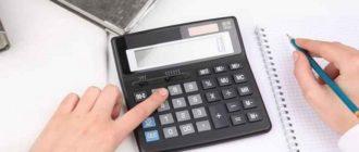 Рассчитать налог УСН можно по формуле