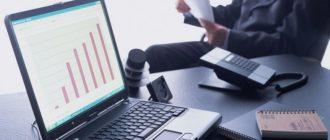 При регистрации малого бизнеса выбирать следует ИП или ООО