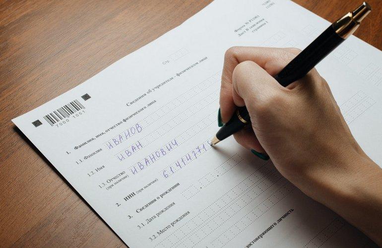 ИП обязан оплачивать налоги и фиксированные взносы