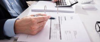 Предприниматель подписывает счет-фактуру