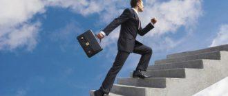 Начинающий бизнесен должен обладать определёнными знаниями