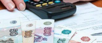 При совмещении налогов учёт должен вестись раздельный
