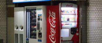 Автоматы с продуктами питания