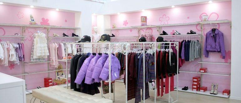 Открытие магазина детской одежды — дело интересное и перспективное