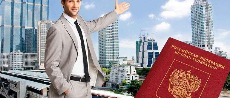 Выгоднее всего открывать визовые центры в небольших городах