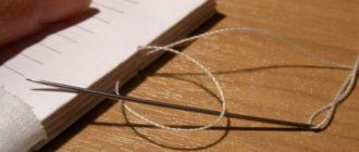 Единого стандарта по прошивке документов не существует