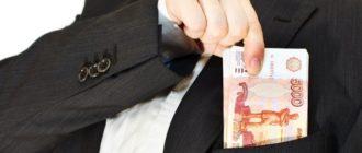 Умение копить — Ваш первый шаг к богатству