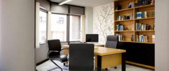 Офис является визитной карточкой любой фирмы