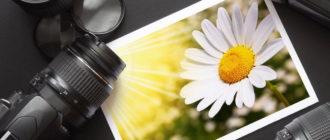 Для начала следует выбрать наиболее распространённые направления в фотобизнесе