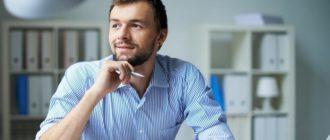 Перед тем, как открывать бизнес. необходимо учесть несколько важных моментов