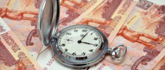 Существует несколько способов вложения денег