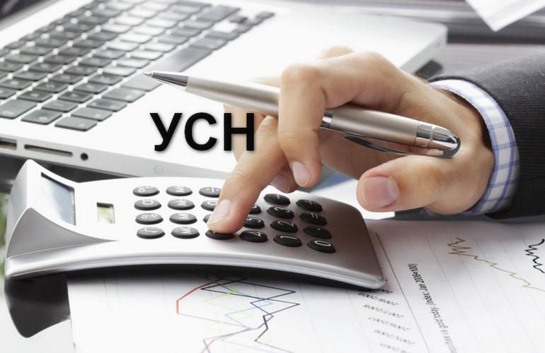 Изменения в упрощенной системе налогообложения