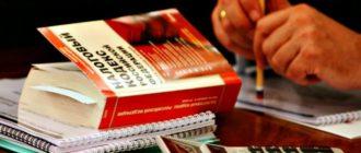Для малого бизнеса существует пять систем налогообложения