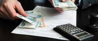 Несколько основных режимов налогообложения для ИП