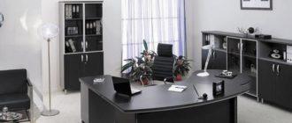 В домашнем офисе существуют свои определенные недостатки