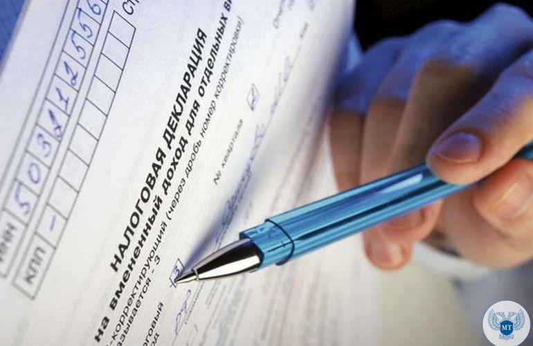 Налоговая декларация ЕНВД — новая форма от 2014г