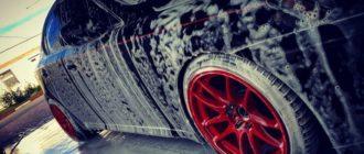 Примеры открытия бизнеса автомойки