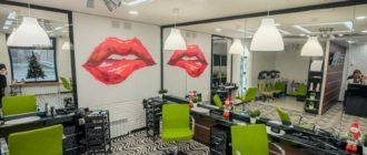 Открытие парикмахерской эконом-класса является логическим продолжением парикмахерской на дому