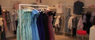 Лучшими местами под магазин одежды являются рынки, или торговые центры
