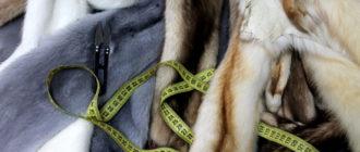 Бизнес по пошиву меховых изделий не отличается особой сложностью
