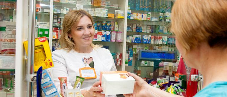 Перед тем как открыть аптеку, нужно сначала определиться с ее типом