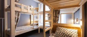 Открыть хостел с нуляочень сложно из-за дорогостоящего жилья