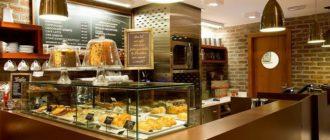 Организовывать мини-пекарню желательно рядом с станциями метро, вокзалами и торговыми центрами