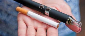 По сравнению с обычными сигаретами, электронные сигареты наносят меньший вред здоровью человека