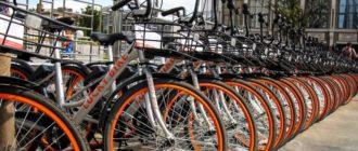 Не каждый может позволить себе покупку велосипеда, поэтому стал востребованным прокат велосипедов