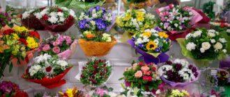 Перед открытием цветочного магазина необходимо определиться с его форматом