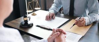 Сегодня знание юриспруденции необходимо почти в любой области жизни