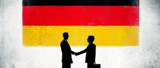 Бизнес в Германии требует больших капиталовложений