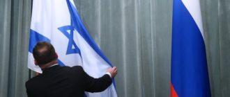Израиль — одна из самых привлекательных стран для ведения бизнеса