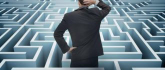 Умейте анализировать и предугадывать возможные кризисные ситуации