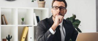 Бизнес начинается с поиска идеи