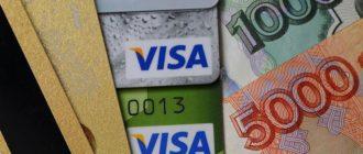 В бизнесе есть не много способов оплаты счёта