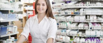 На открытие аптеки требуется много разрешений