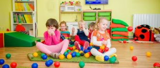 Организация такого бизнеса, как частный детский сад — дело непростое