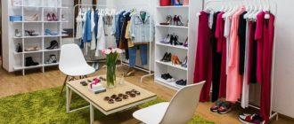 Бизнес шоу-рум подойдёт женщинам с хорошим вкусом и чувством стиля в одежде