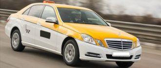 Чтобы открыть службу такси, необходимо иметь небольшой стартовый капитал