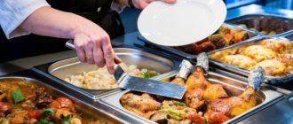 Доставка обедов в офисы является самой распространенной в среде кейтеринга