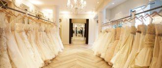 Для регистрации бизнеса свадебный салон подойдёт открытие ИП