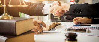 Чтобы иметь постоянный заработок в сфере юридических услуг, необходима правильная стратегия и бизнес-план