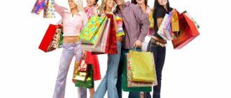 Комиссионный магазин — небольшой бизнес с небольшими вложениями
