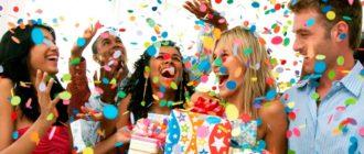 Начиная бизнес по организации праздников, определитесь с целевой аудиторией
