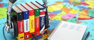 Открывая языковые курсы, нужно понимать, что конкуренция здесь высока